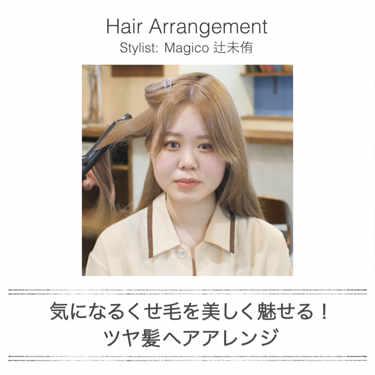 Anyで気になるくせ毛も美しく魅せるツヤ髪へ!エニーストレートソルベ<ヘアオイル>