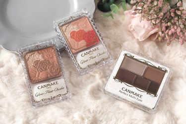 2020年1月1日(水)新色&限定色発売!CANMAKE(キャンメイク)の大人気アイシャドウパレット「パーフェクトマルチアイズ」限定色と「グロウフルールチークス」限定&新色をご紹介!