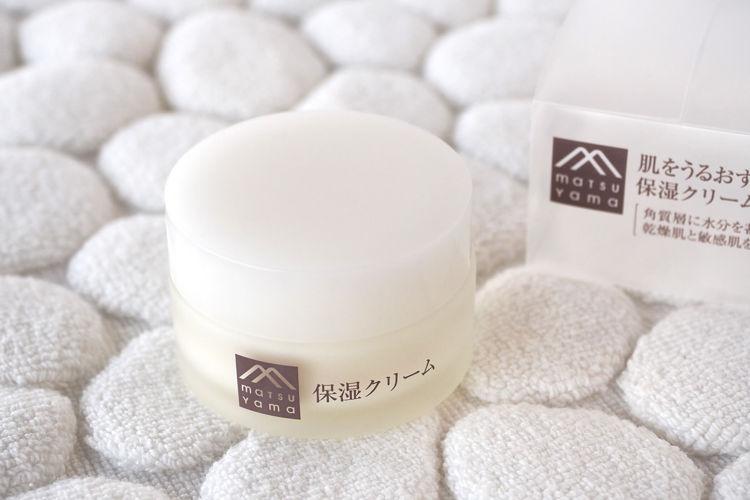 花粉シーズンの敏感肌にも使いやすい、シンプルで高機能な松山油脂「肌をうるおす保湿クリーム」をご紹介します♪