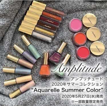"《Amplitude ""Aquarelle Summer Color""》 アンプリチュードの2020年サマーコレクションが到着!"