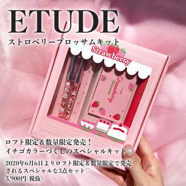【ロフトにて数量限定発売!】ETUDE(エチュード)ストロベリーブロッサムキットをご紹介♡