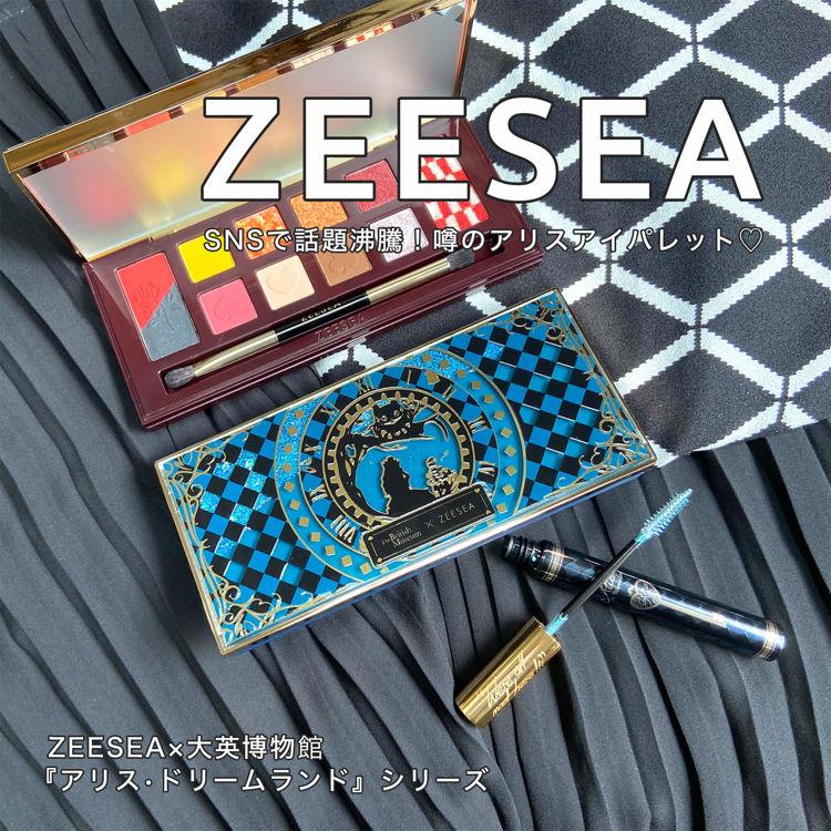 ZEESEA(ズーシー)最新作!大英博物館との共同企画『アリス・ドリームランド』アイパレットとマスカラをご紹介!