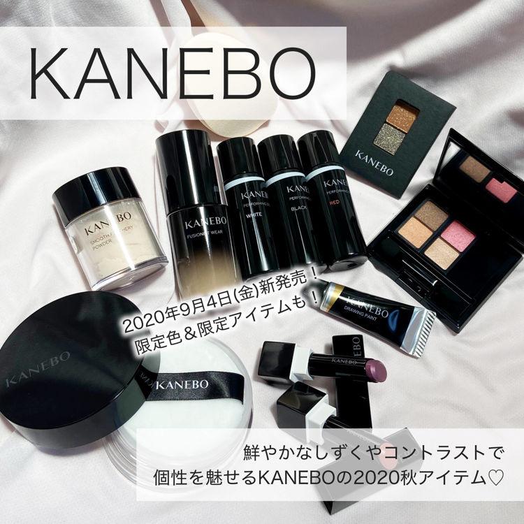 2020年9月4日発売!KANEBOの新発想下地『パフォーミングドロップ』など注目のアイテムをご紹介!
