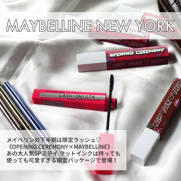 メイベリン×オープニングセレモニー|あの大人気SPステイマットインクが限定パッケージで登場!-MAYBELLINE NEW YORK