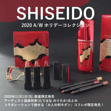 【11月1日限定発売!】SHISEIDOの2020年コフレは大人の和モダン。今だけの特別コラボパッケージも見逃せない!-SHISEIDO-