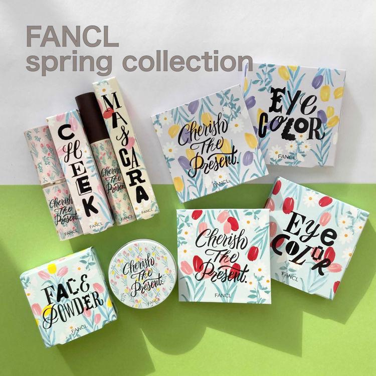 2月18日数量限定発売!FANCLの春コレクションで季節の花のように美しくも儚いフェミニンフェイスに♡