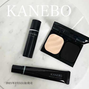 【2月5日新作発売!】KANEBO(カネボウ)の新作ベースメイクを一挙ご紹介!「わたし」色の光が息づく極上の美肌に
