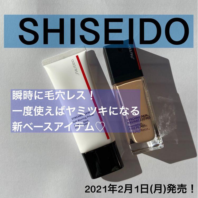2021年2月1日新作発売!SHISEIDOから瞬時に毛穴レスを叶えてくれるなめらかマット下地&艶めく光学ファンデーションが登場!-資生堂
