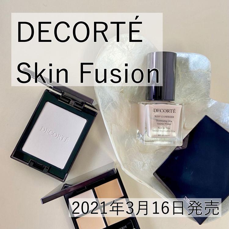 2021年3月16日新作発売!DECORTÉ(コスメデコルテ)からベースアイテム3点をご紹介!