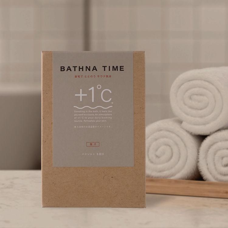【9月30日新作発売!】新ブランド「BATHNA TIME」から自宅でサウナ気分を堪能できる入浴剤が登場!気になる使用感を徹底レビュー!-バスナタイム