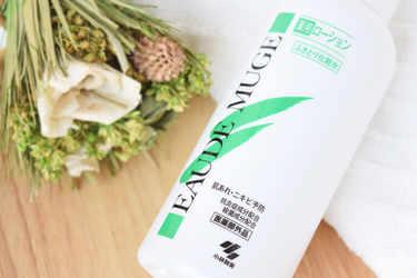 小林製薬 化粧水 オードムーゲの薬用ローション