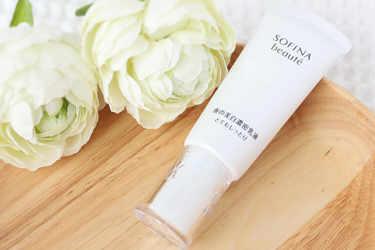 SOFINA beaute 乳液・クリーム 夜の美白濃密乳液