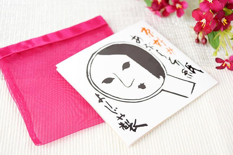 Yojiya ツール あぶらとり紙