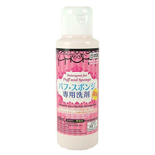 DAISO パフ・スポンジ専用洗剤