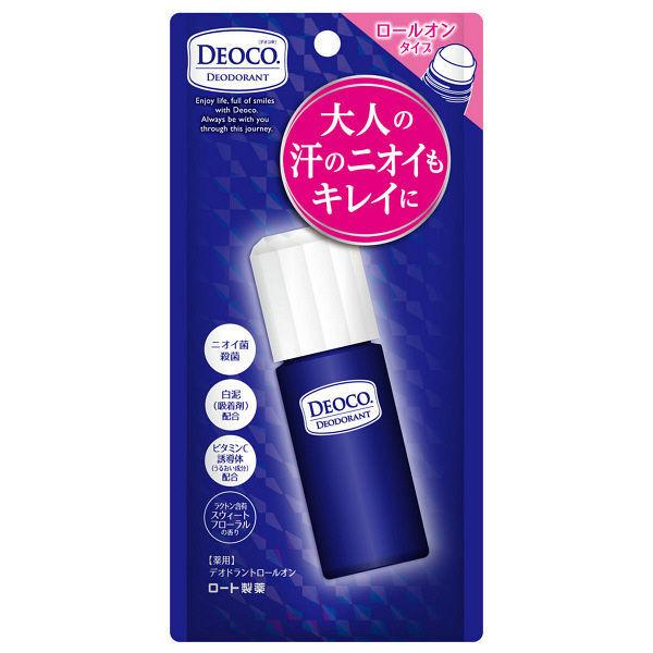DEOCO 薬用デオドラント ロールオン
