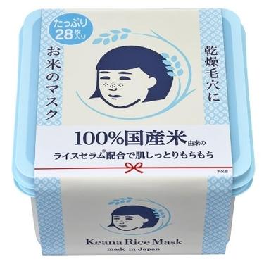 お米のマスク たっぷりBOX