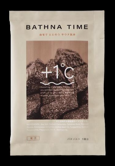 BHTバスソルト(1回分)