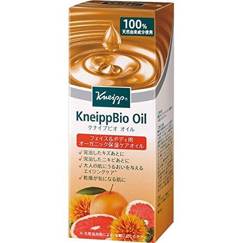 Kneipp クナイプビオ オイル