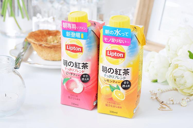 Lipton 朝の紅茶