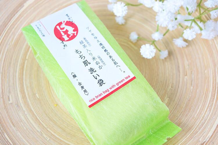 まかないこすめ もち肌洗い袋(緑茶)
