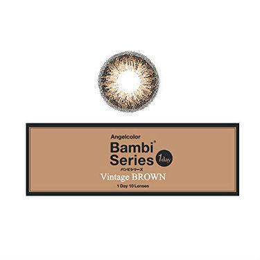 バンビシリーズ ヴィンテージブラウン