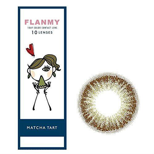 FLANMY フランミー