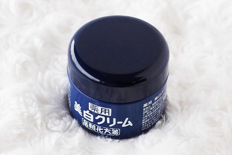 箸方化粧品 美白クリーム