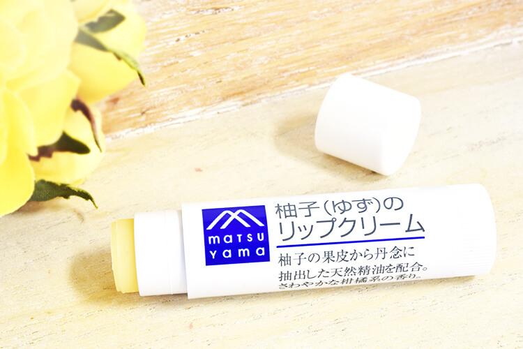 松山油脂 柚子(ゆず)の リップクリーム