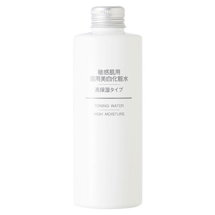 MUJI 敏感肌用 薬用美白化粧水・高保湿タイプ