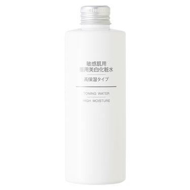 敏感肌用 薬用美白化粧水・高保湿タイプ