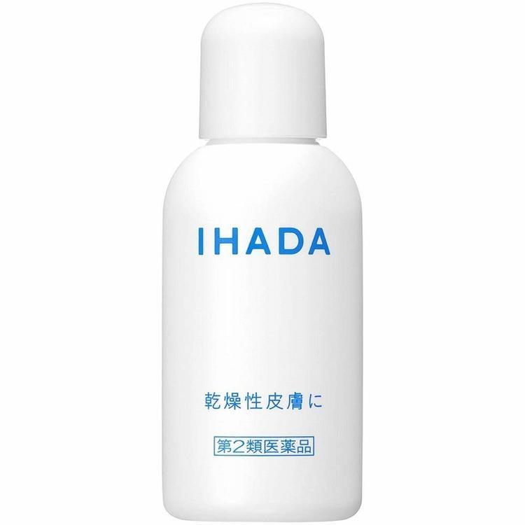 IHADA ドライキュア乳液