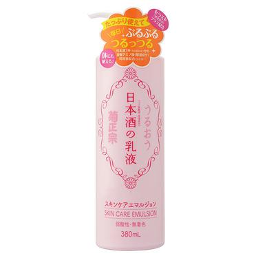 日本酒の乳液