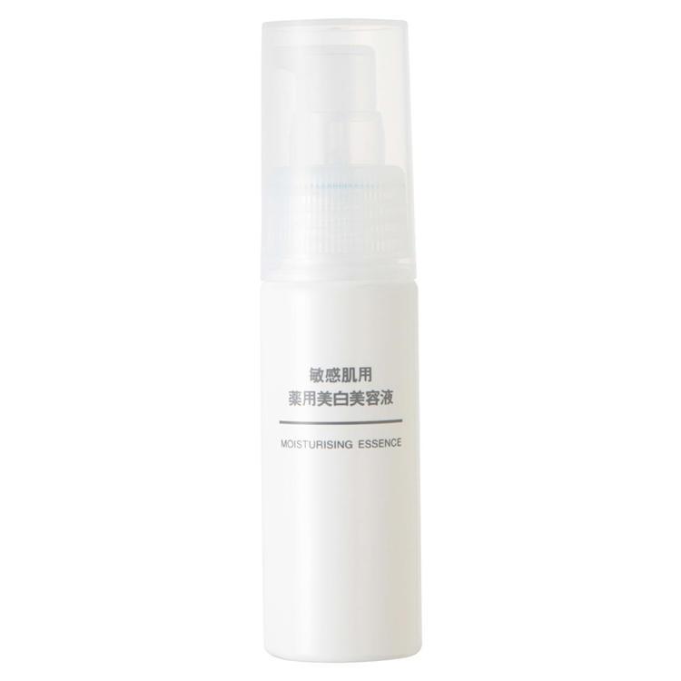 MUJI 敏感肌用薬用美白美容液