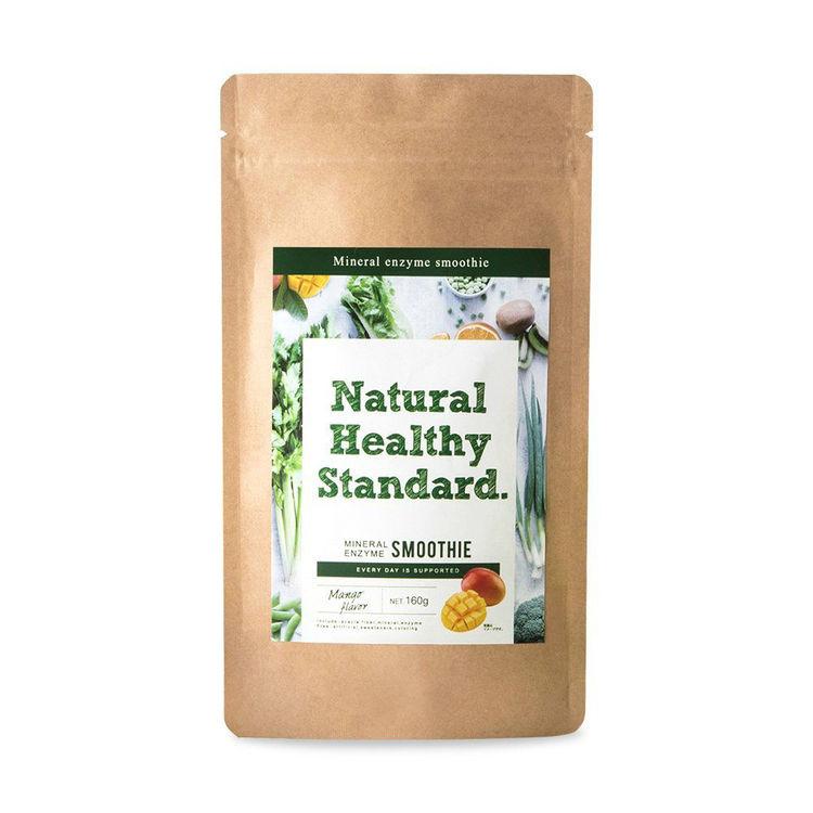 Natural Healthy Standard. ミネラル酵素スムージー