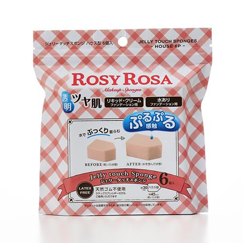 ROSY ROSA ジェリータッチスポンジ ハウス型 6P