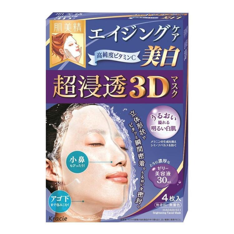 肌美精 超浸透3Dマスク エイジングケア (美白)