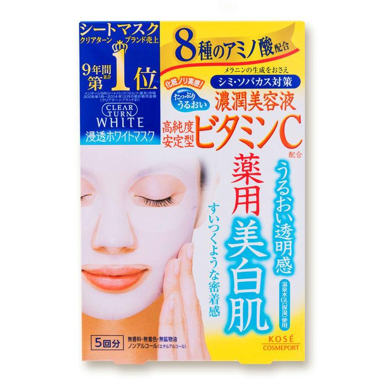 CLEAR TURN ホワイト マスク(ビタミンC)