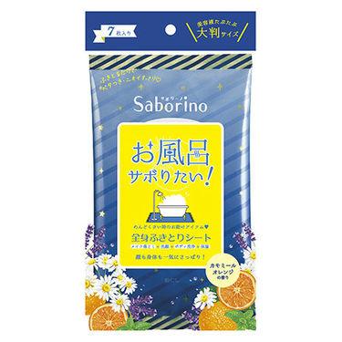 サボリーノ さっぱり落とシート  <ふきとりクレンジング・洗浄料・化粧水>