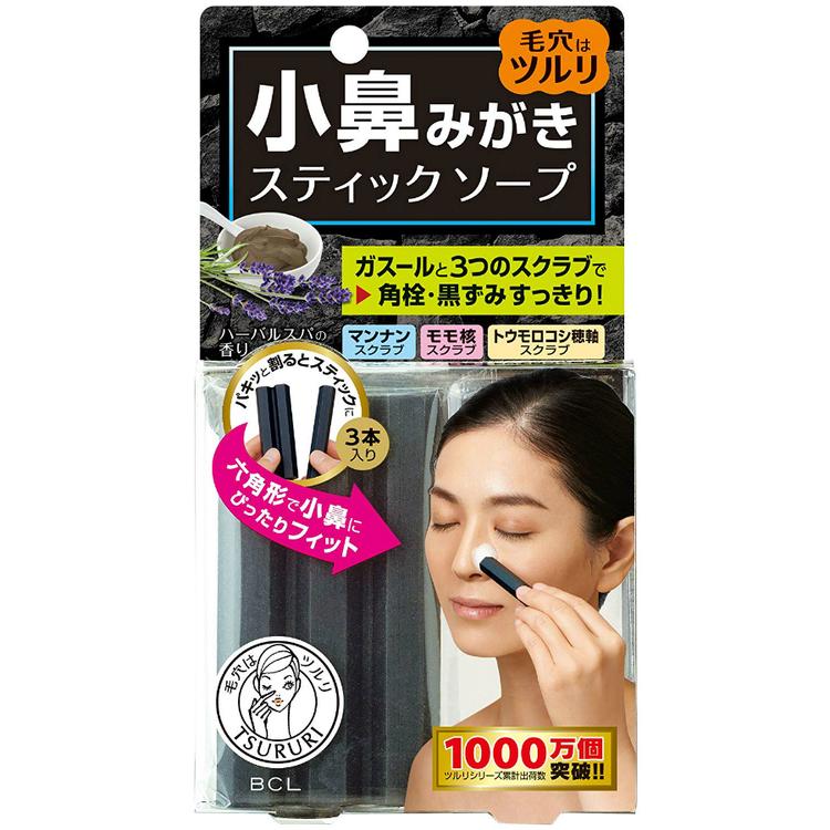 TSURURI ツルリ 小鼻磨きソープ