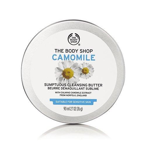 THE BODY SHOP サンプチュアス クレンジングバター CA