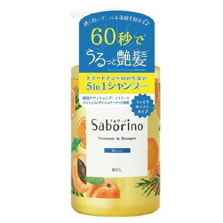 Saborino サボリーノ 髪と地肌を手早クレンズ トリートメントシャンプー