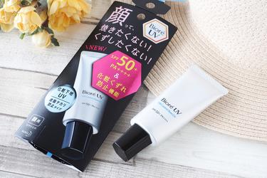 ビオレUV SPF50+の化粧下地UV