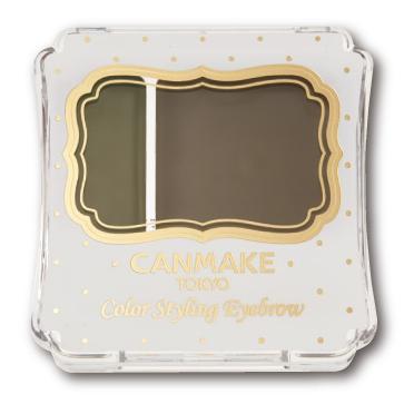 CANMAKE カラースタイリングアイブロウ 02 オリーブブラウン