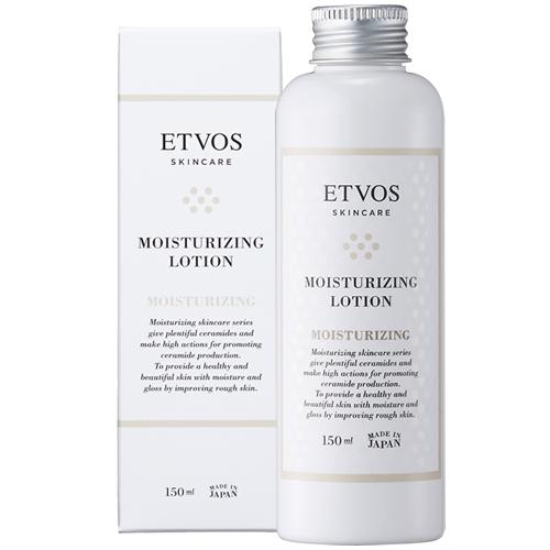 ETVOS モイスチャライジングローション
