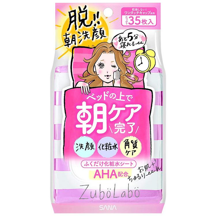 Zubo Labo 朝用ふき取り化粧水シート