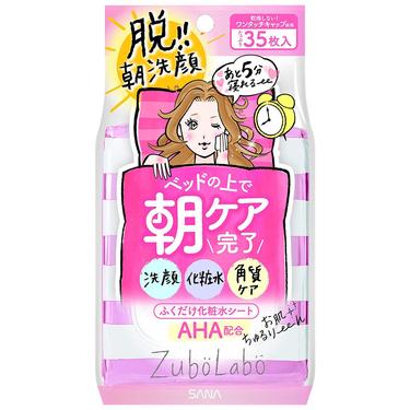 朝用ふき取り化粧水シート