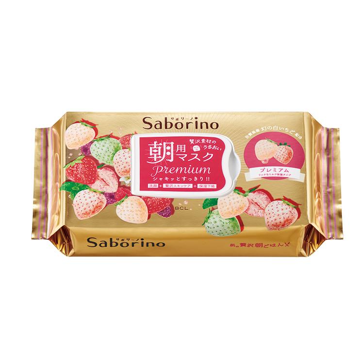 Saborino サボリーノ 目覚まシート プレミアム 白いちご