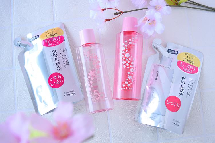 Chifure 化粧水 とてもしっとりタイプ 詰替用 限定デザインボトル付 50th