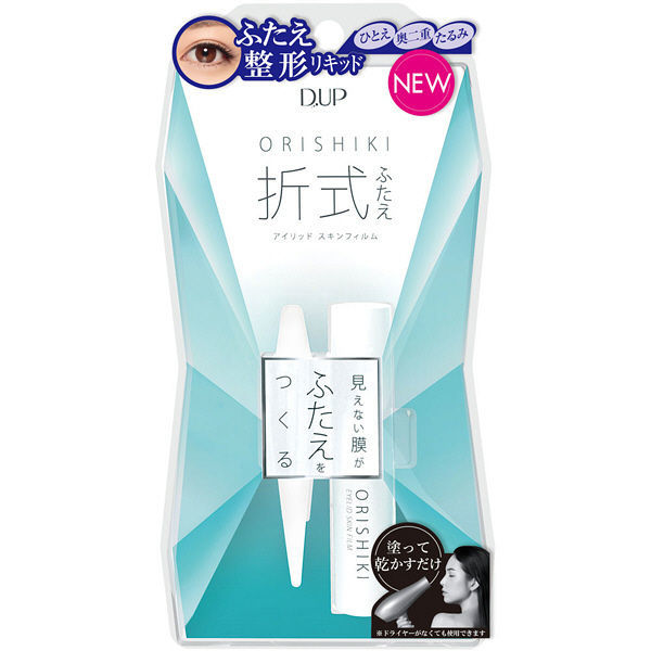 D-UP オリシキ アイリッドスキンフィルム