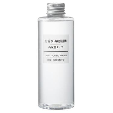 化粧水・敏感肌用 高保湿タイプ
